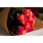 Buchet 19 trandafiri SPECIALI